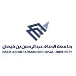 جامعة الإمام عبدالرحمن بن فيصل تعلن عن توفر وظائف صحية شاغرة (للرجال والنساء)