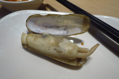 Putien, duotou clam