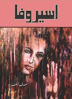 Aseer e Wafa Novel By Sadaf Asif