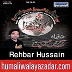 http://www.nohaypk.com/2015/10/rehbar-hussain-nohay-2016.html