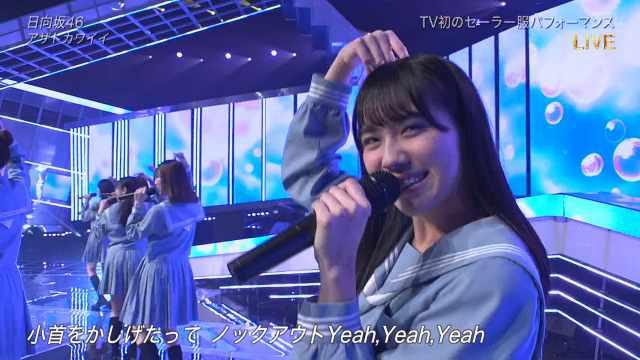 201125 NTV Best Artist 2020