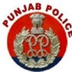 PUNJAB POLICE RECRUITMENT 2016 Online Apply Here
