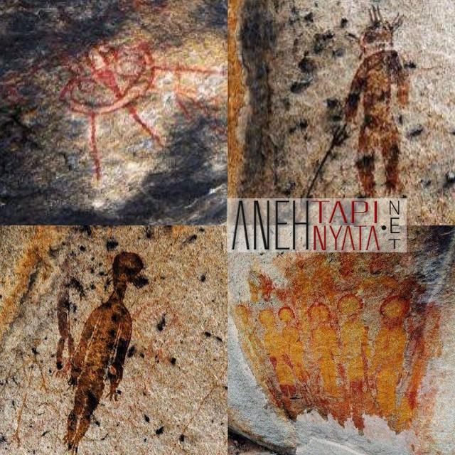 gambar kuno dari masa lalu yang mengisahkan keberadaan alien
