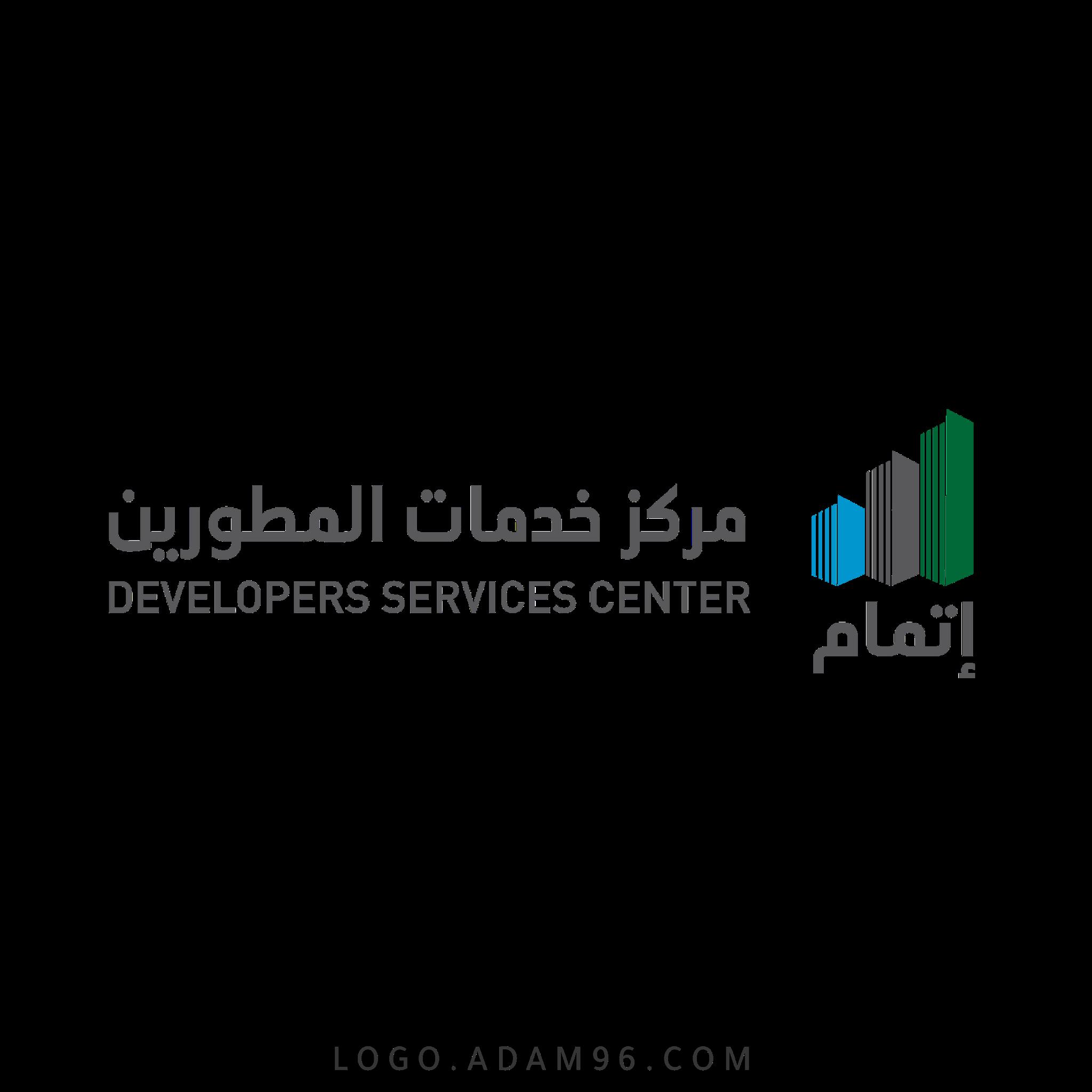 تحميل شعار إتمام مركز خدمات المطورين السعودية لوجو رسمي عالي الجودة PNG