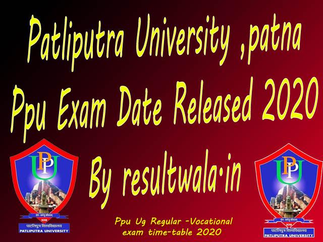 Ppu exam date 2020