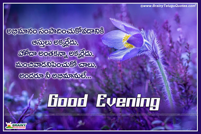 Here is good evening quotes with images for facebook,funny good evening quotes,telugu good morning images,good morning telugu images download,telugu good night images,good evening quotes for her,good evening quotes tagalog,good evening wallpapers with quotes,Best good evening quotes in telugu,Good Evening Telugu Wallpapers Quotes Messages Pictures,Telugu good evening Quotes With HD wallpapers,Best Telugu Good evening sms with Quotes,Images for telugu good evening quotes