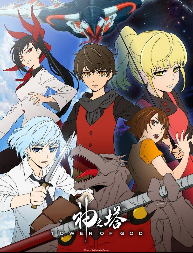 webtoon korean anime