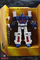 Transformers Kingdom Ultra Magnus Box 05