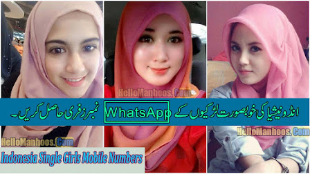 Indonesian Girls Mobile Numbers