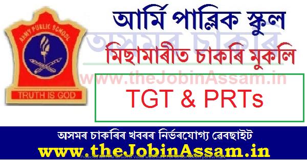 Army Public School Missamari Recruitment 2021
