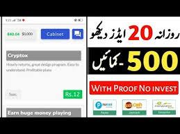 Make Money Online in Pakistan,500 Daily JazzCash Easypaisa Payment Proof,Earn Money Online,Earn 2020