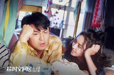 How Long Will I Love U 2018 Jiayin Lei Liya Tong Image 4