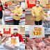 แม็คโคร ขานรับกรมการค้าภายใน เคาะขายเนื้อหมู กก.ละ 130 บาททั่วไทย ลดภาระประชาชน