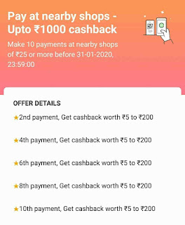 Paytm : Pay At Nearby Shops (Paytm Merchants) & Get Upto Rs. 1,000 Cashback.
