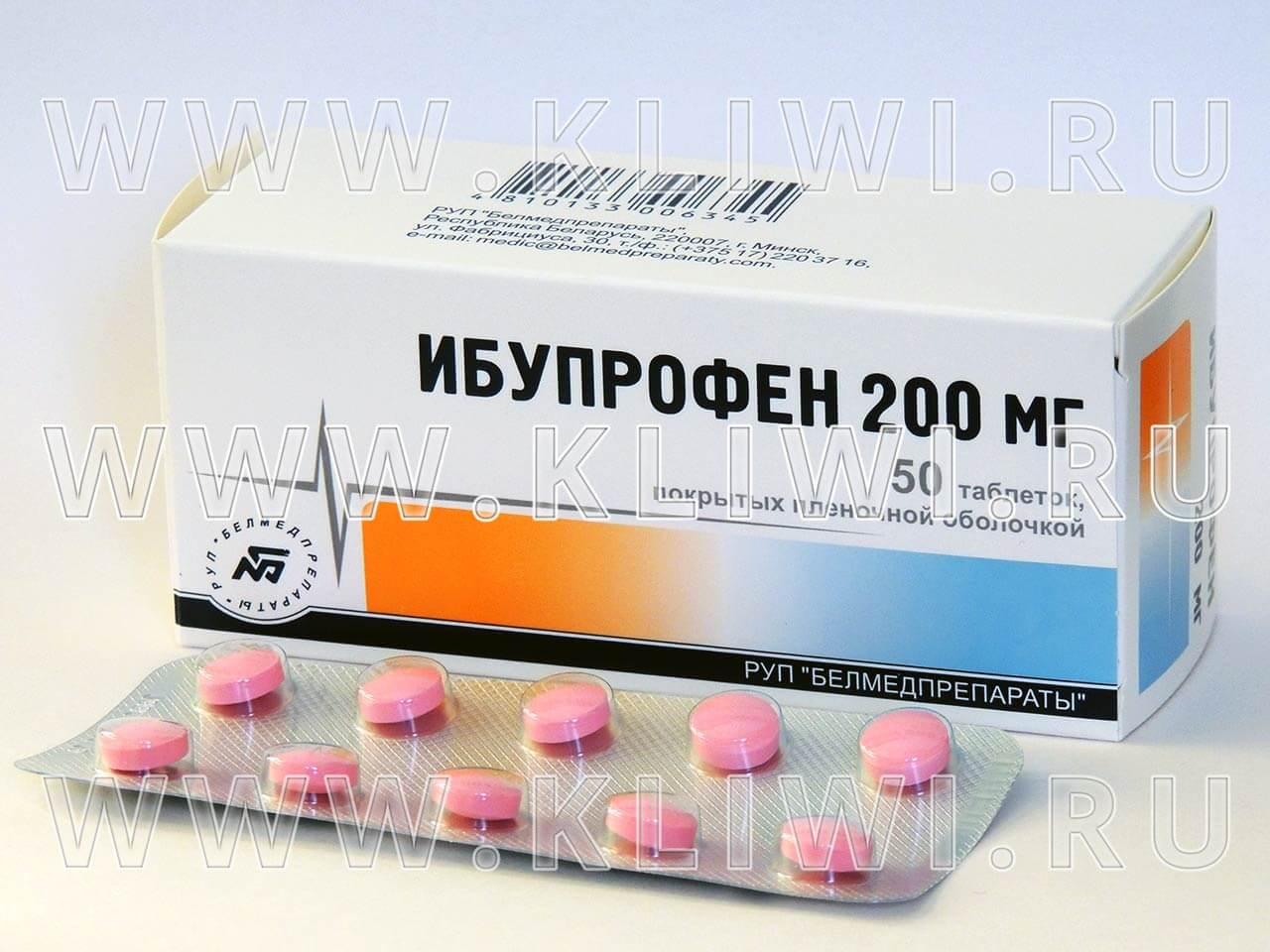 Ибупрофен для взрослых