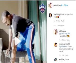 Prithvi Shaw dating Prachi Singh