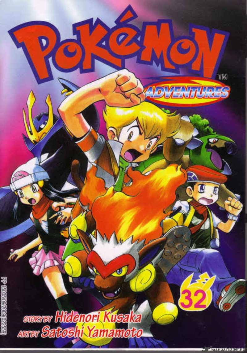 Pokémon Rowel: Chapter One & Starters [FAN GAME] - YouTube