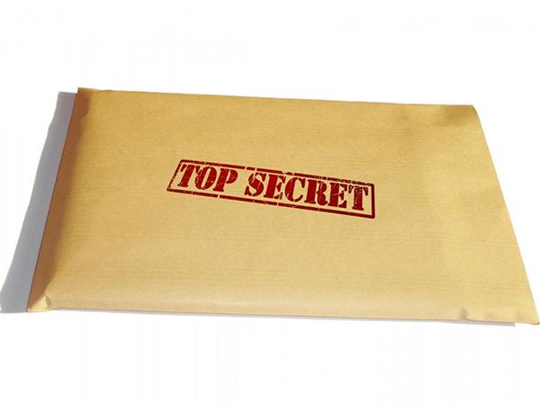 top_secret_do_not_read_file_info_abstract_hd-wallpaper-1880433