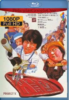 Los Piratas Del Mar De China [1983] [1080p BRrip] [Latino-Chino] [HazroaH]