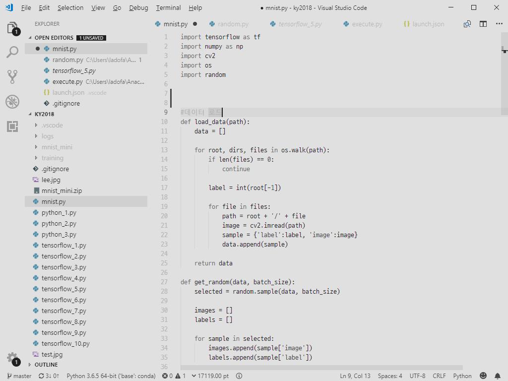 Ladofa: Visual Studio Code : The Collection of Perculiar and