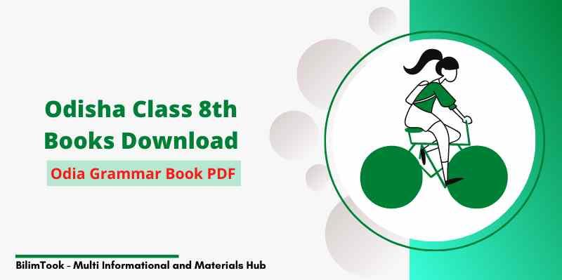 Odisha Class 8th Odia Grammar Book PDF Download 2020
