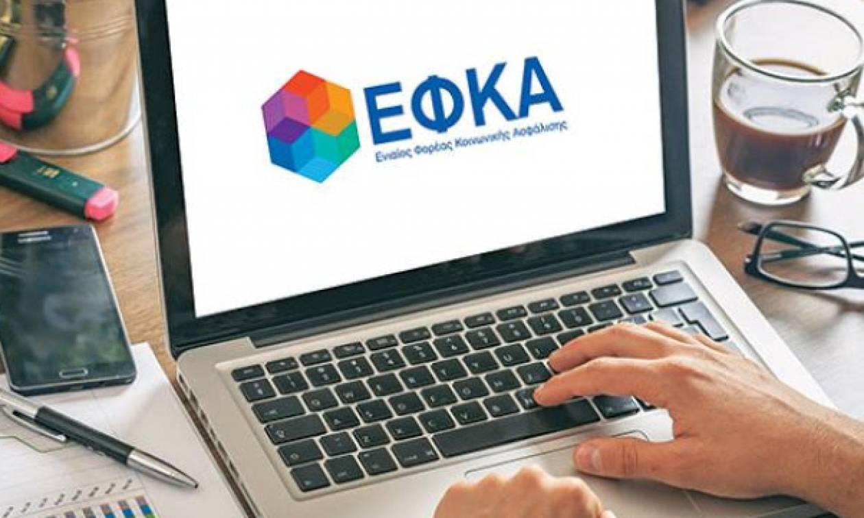 e-ΕΦΚΑ: Νέα τοπική διεύθυνση στην Ξάνθη - Δείτε τι αλλάζει