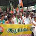 ராணிப்பேட்டை  முத்துக்கடை பேருந்து நிலையத்தில்  பாரதிய ஜனதா கட்சியினர் பாத யாத்திரைக்கு தடை விதித்ததை நீக்கக் கோரி  ஆர்ப்பாட்டத்தில் ஈடுபட்டனர்