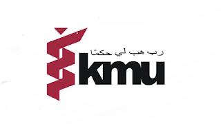 KMU Peshawar Khyber University Khyber Medical University KMU Latest Jobs in Pakistan For Male and Female New Jobs 2021