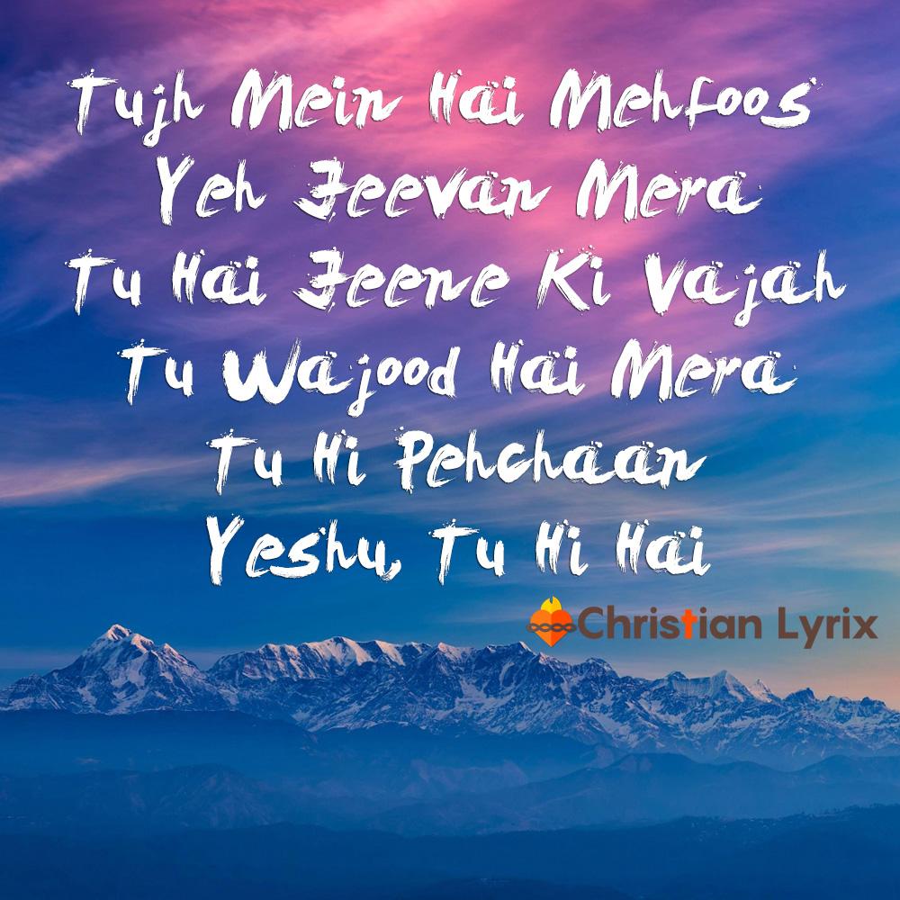Teri Panah Mein | Hindi Song Lyrics and Chords