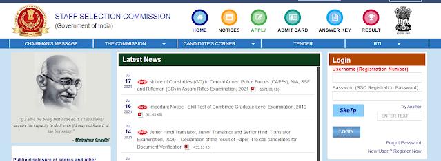 SSC Constable GD Recruitment 2021: Apply Online