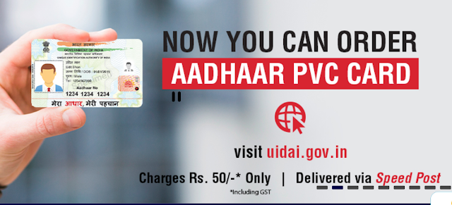 make your PVC aadhar card today