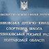 Гребінківська ДЮСШ отримала професійне обладнання для занять з важкої атлетики
