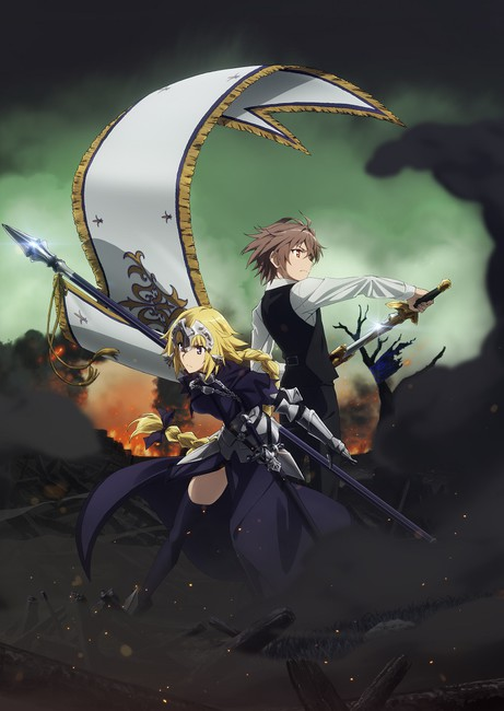 Fate/Apocrypha TV Anime Adaptation Gets New Key Visual, And A July Premiere Date.