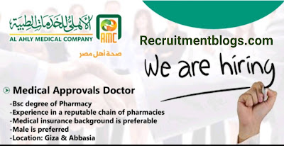 Medical Approvals Doctor At Al Ahly Medical Company | Pharmacy Vacancy | 0-3 years of Experience