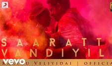 Top 10 Tamil Songs Saarattu Vandiyila 2017 Week Kaththi Sandai movie Tamil song 2017