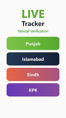 check sim number detail in pakistan