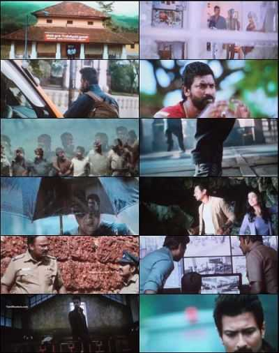 Gethu (2016) Tamil Movie Download DVDScr 400mb