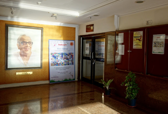 Entrance to the Art Gallery at P. L. Deshpande Kala Academy, Ravindra Natya Mandir, Prabhadevi, Mumbai