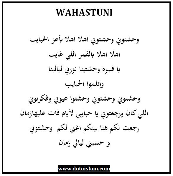 lirik lagu nasida ria - wahastuni lengkap
