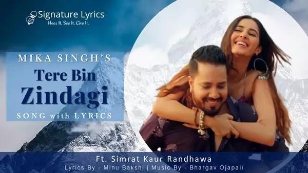 तेरे बिन ज़िंदगी Tere Bin Zindagi Lyrics - MIKA SINGH