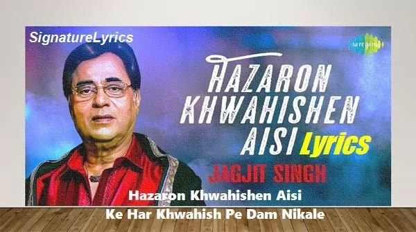 Hazaron Khwahishen Aisi Lyrics - Jagjit Singh - Mirza Ghalib
