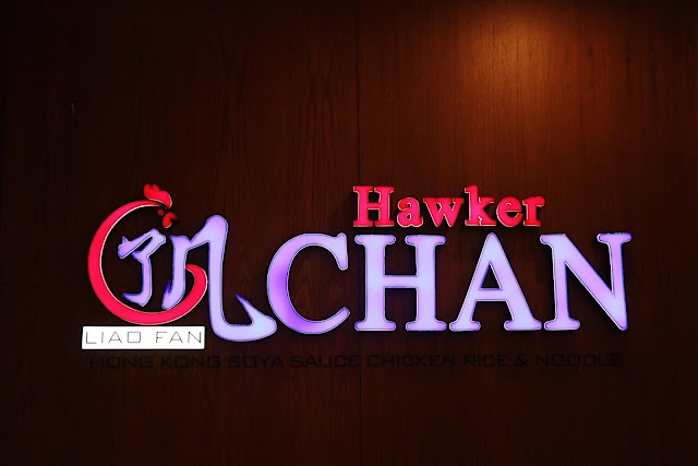 HawkerCHAN Indonesia
