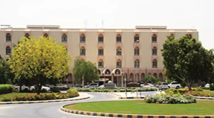 Al Qassimi Hospital Sharjah