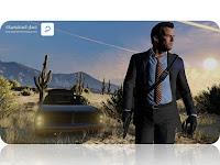 02- مع لعبة سرقة السيارات الكبرى GTA San Andreas: