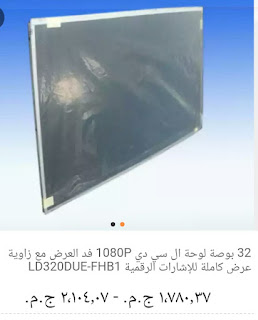 How much does it cost to repair the Toshiba TV screen .. Cost change screen TOSHIBA LCD LED