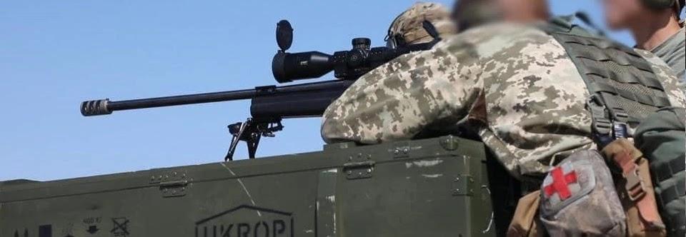 Командування просить не збирати гроші для військових