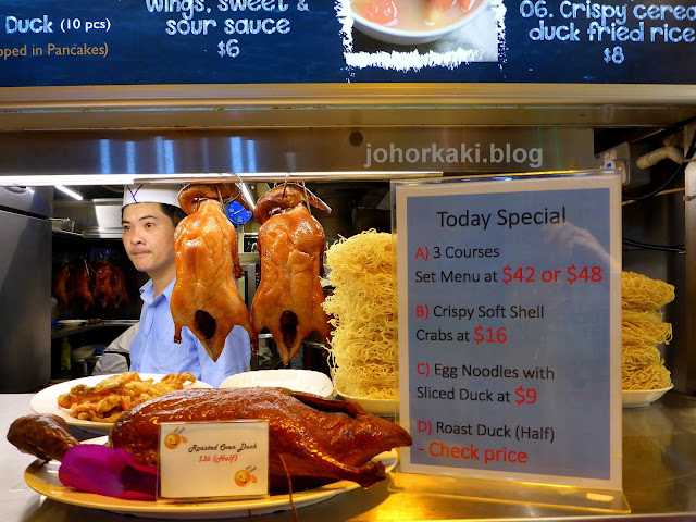 Majestic-Peking-Duck-Singapore