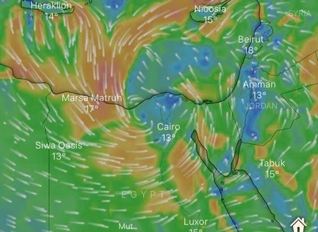 منخفض القرن(التنين) الدول العربية تستعد لموجة طقس مُتقلب|آن مكس