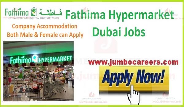 Hypermarket job openings in  UAE, New jobs in Dubai,