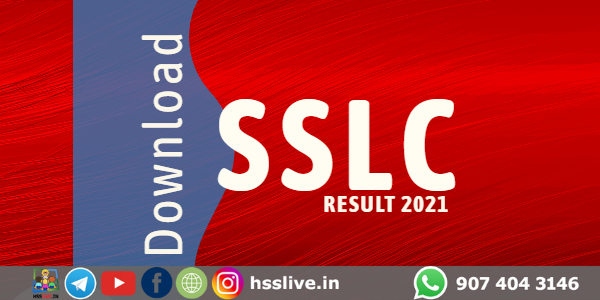 how to download sslc result 2021